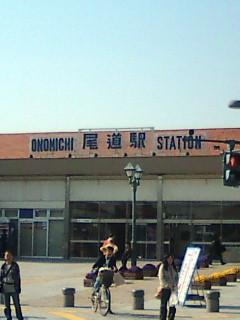 09旅HONK日記その10
